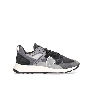 sneakers philippe model - shop online